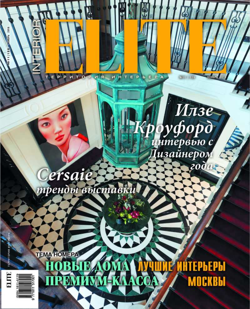 Cover 1 Elite 126