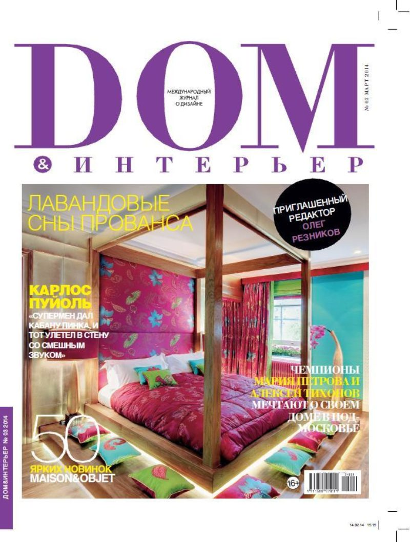 Home Interior Moscow Front Page